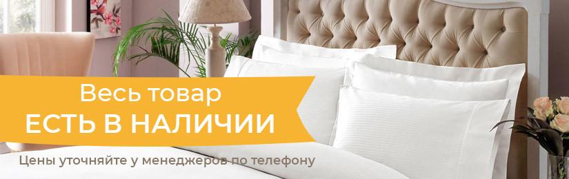 """Комплект постельного белья """"Страйп-Сатин"""""""